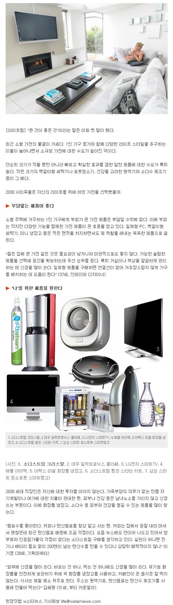 hankyung_com_20131205_120711.jpg
